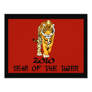 2010 Year of the Tiger Cards, Invitations