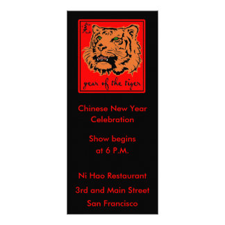 2010 Year of the Tiger Chinese New Year Rack Card