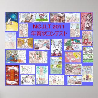 2011 Nengajo Contest Winners Poster