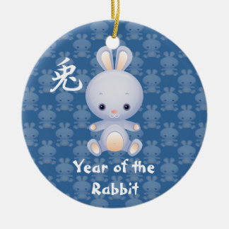 2011 New Year of the Rabbit Ornament