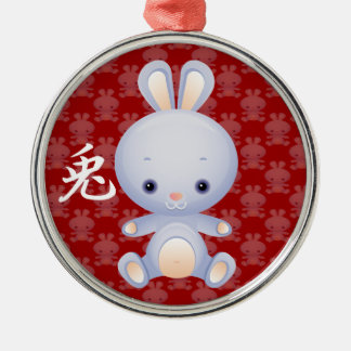 2011 New Year of the Rabbit Pendant Ornament