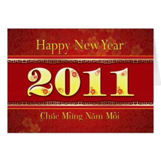 2011 Vietnamese Happy New Year Cards