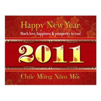 2011 Vietnamese Happy New Year Postcard