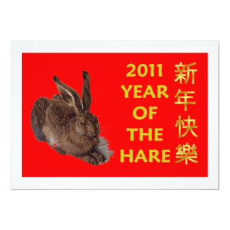 2011 Year Of The Hare Happy Chinese New Year Card