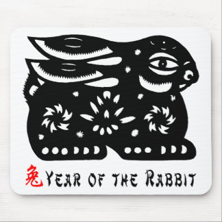 2011 Year of The Rabbit Paper Cut Gift Mouse Pad