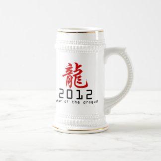 2012 Chinese New Year of The Dragon Coffee Mug