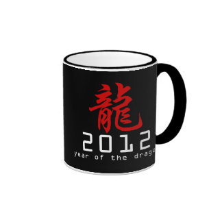 2012 Chinese New Year of The Dragon Coffee Mugs