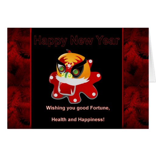 2012 Chinese New Year of the Dragon Vietnamese Cards