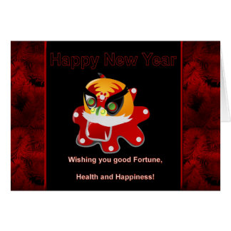 2012 Chinese New Year of the Dragon Vietnamese Greeting Card