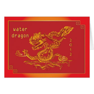 2012 Chinese new year of the water dragon Greeting Card