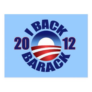 2012 I BACK BARACK POSTCARD