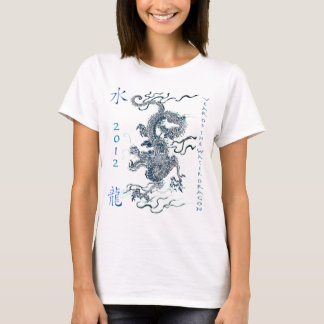 2012 Year of the Water Dragon T-Shirt