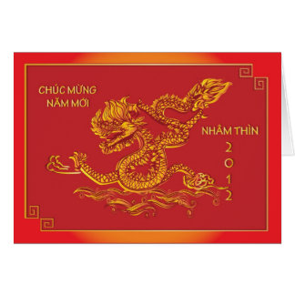 2012 Year of the water dragon, vietnamese greeting Greeting Card