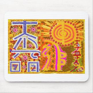 2013 ver. REIKI Healing MASTER Symbols Mousepads