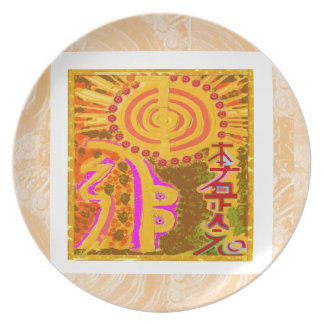 2013 ver. REIKI Healing Symbols Party Plate