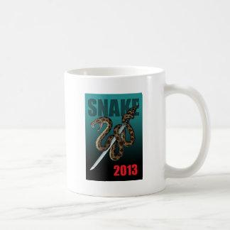 2013e マグカップ