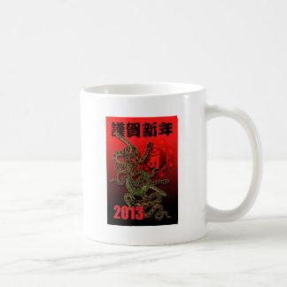 2013f コーヒーマグカップ