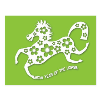 2014 Abstract Chinese New Year of the Horse Card Postcard