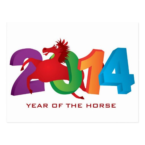 2014 Abstract Red Chinese New Year of the Horse Postcards