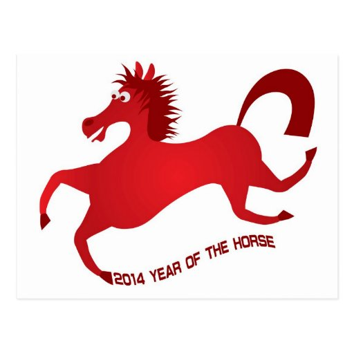 2014 Abstract Red Chinese New Year of the Horse Post Cards