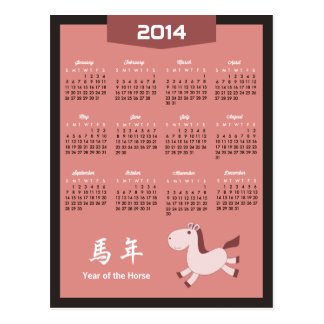 2014 Calendar - Year of the Horse Retro Rose Color Postcard