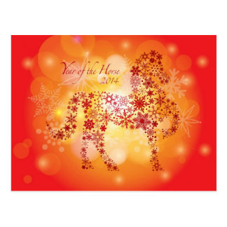 2014 Happy Chinese New Year of the Horse Postcard