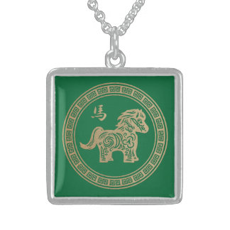 2014 Year of the Green Wood Horse Square Pendant Necklace