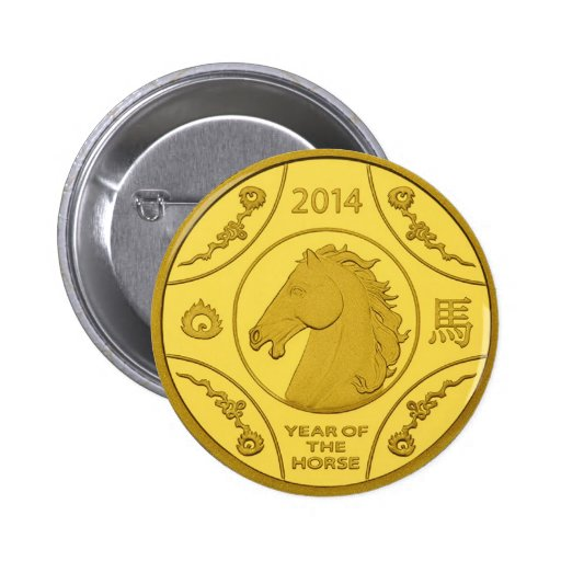 2014 YEAR OF THE HORSE GOLD COIN PINBACK BUTTON