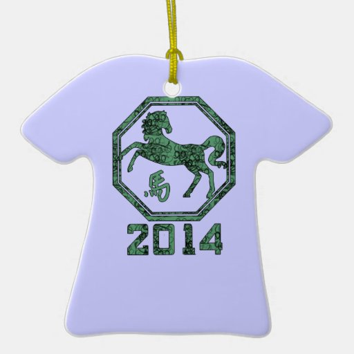 2014 Year of the Horse in Chinese Astrology Christmas Tree Ornament
