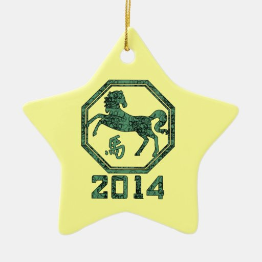 2014 Year of the Horse in Chinese Astrology Ornament
