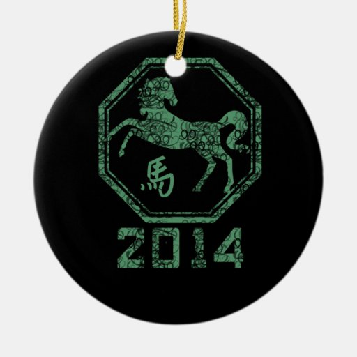 2014 Year of the Horse in Chinese Astrology Christmas Ornament