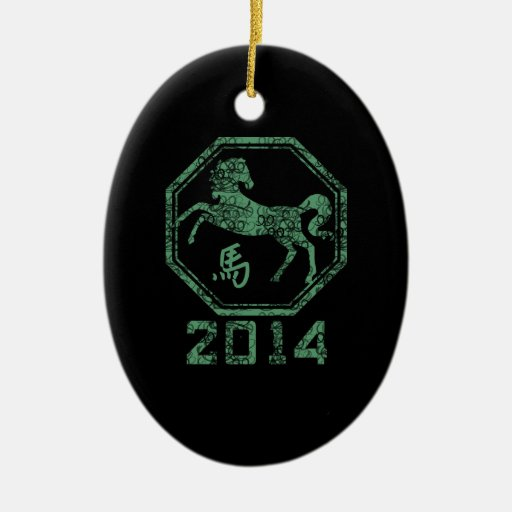 2014 Year of the Horse in Chinese Astrology Ornaments