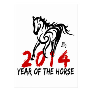 2014 Year of The Horse Postcard