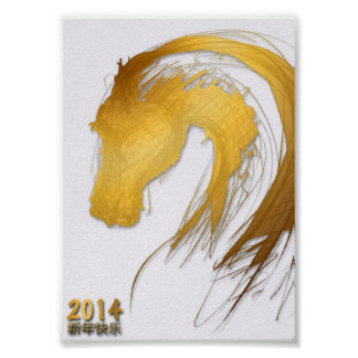 2014 Year of the Horse - Poster