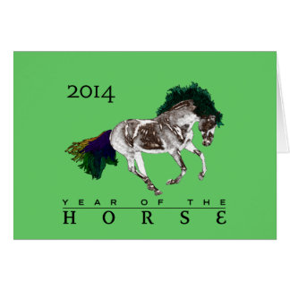 2014 Year of the Wooden Horse Greeting Card