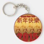 2015 Goat Year - Chinese New Year -