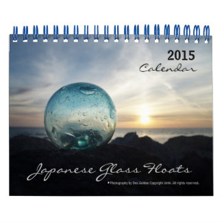 2015 Japanese Glass Float Calendar
