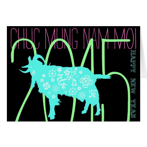 2015 Vietnamese Lunar New Year of the Goat Card