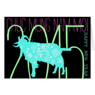 2015 Vietnamese Lunar New Year of the Goat Greeting Card
