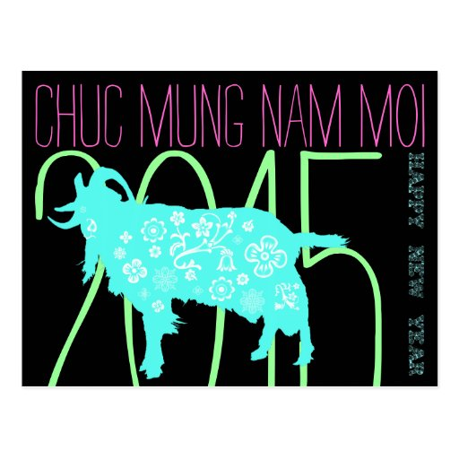 2015 Vietnamese Lunar New Year of the Goat - Post Card