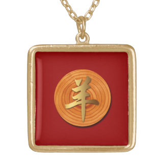 2015 Year of the Ram Sheep or Goat - Necklace