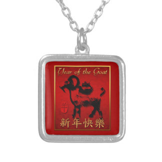 2015 Year of the Ram Sheep or Goat - Silver Plated Necklace