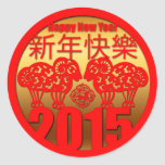 2015 Year of The Ram Sheep or Goat - Round Stickers