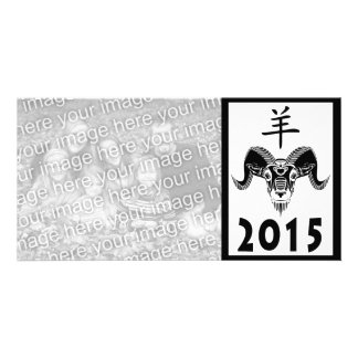 2015 year of the ram (wildRam) Picture Card
