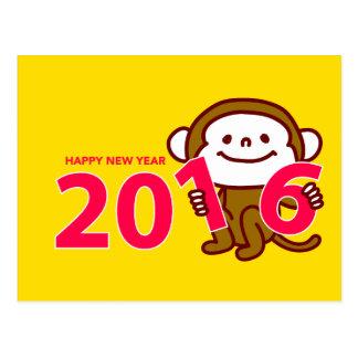 2016 Monkey New year card Postcard