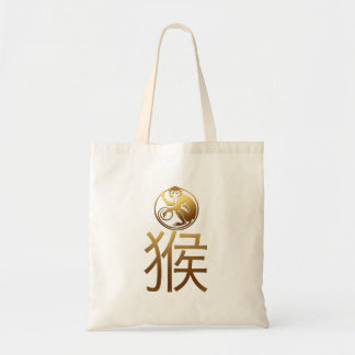 2016 Monkey Year with Gold embossed effect -1- Budget Tote Bag