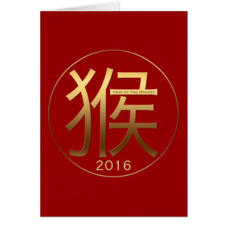 2016 Monkey Year with Gold embossed effect 1 Card