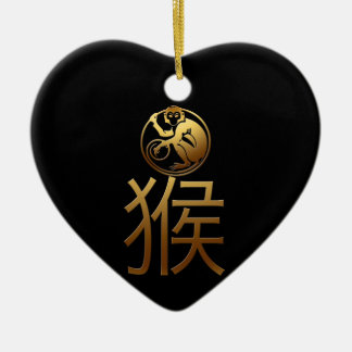 2016 Monkey Year with Gold embossed effect -1- Ceramic Heart Decoration