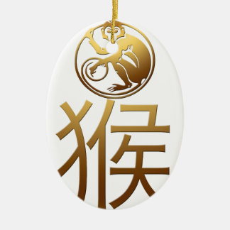 2016 Monkey Year with Gold embossed effect -1- Ceramic Oval Decoration