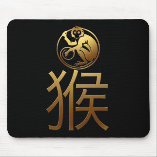 2016 Monkey Year with Gold embossed effect -1- Mouse Pad